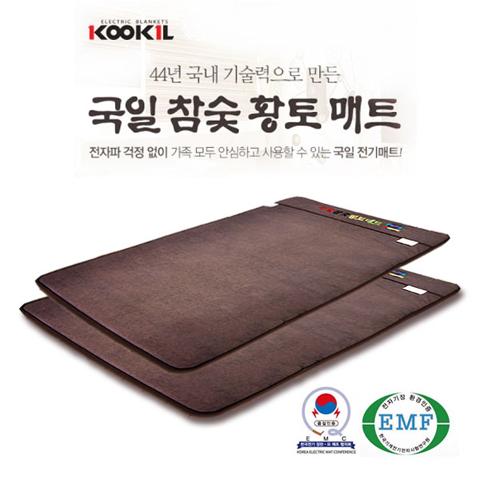 국일 참숯황토 웰빙 세트 전기매트 KI-460 + KI-470